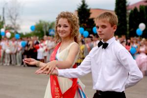 Фотограф на выпускной в Перми