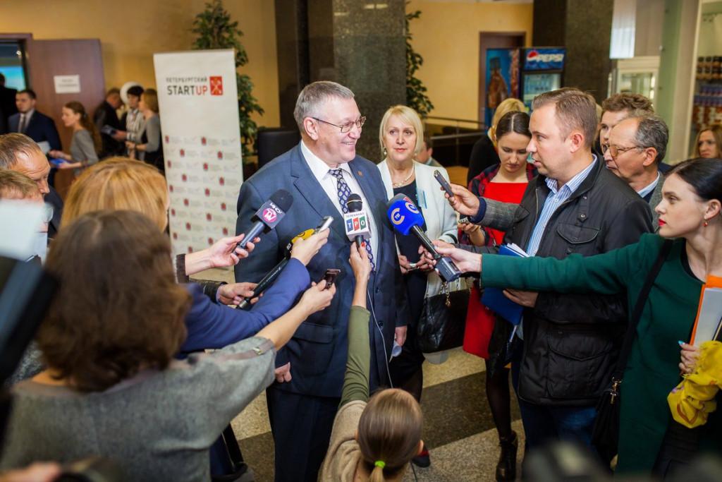 Репортажное фото Пермь
