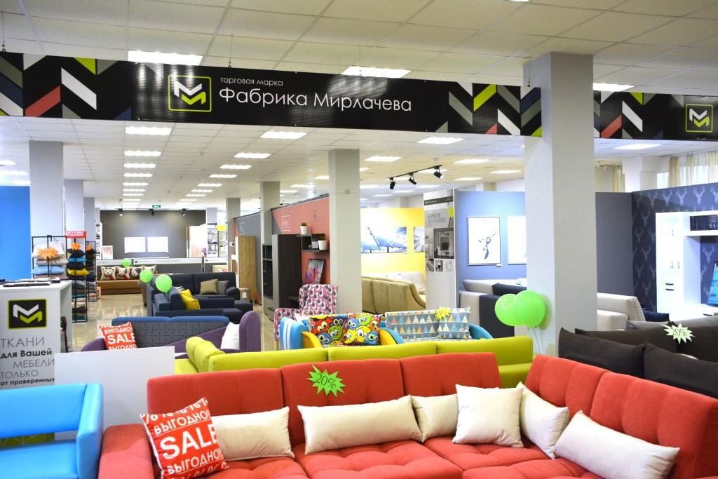 Реклама мебельного центра фото