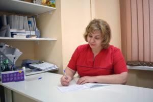 Фото Биоритм Пермь